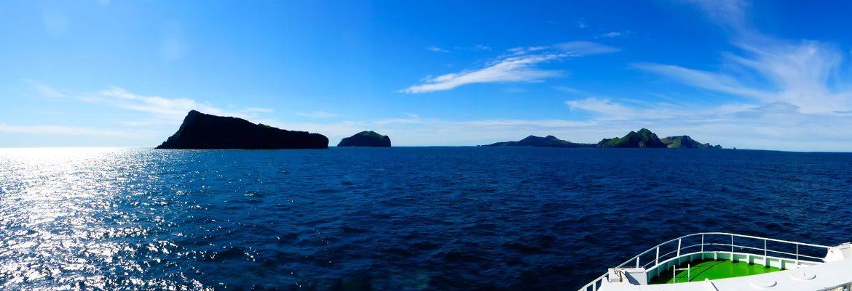 Westmänner Inselns vor der Fähre sichtbar