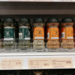 Gewürze in einem Supermarkt in Island
