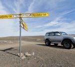 kjoelur-hochland-islands-gelaende-mietwagen_83c4ae5ae7