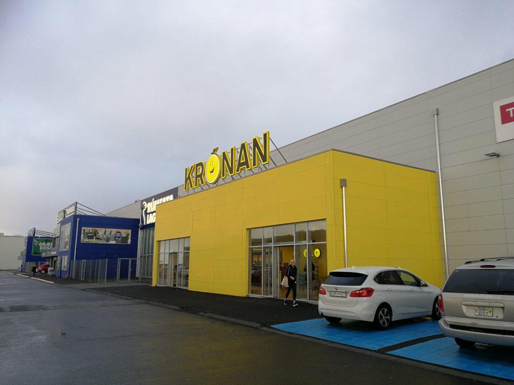 Supermarkt Krónan in Reykjavík, Außenansicht